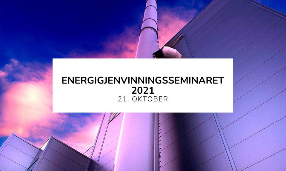 Energigjenvinningsseminaret 2